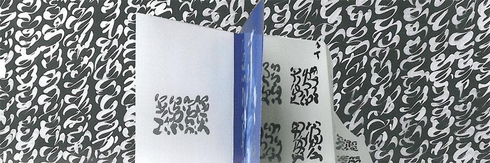Spuren einer Handschrift
