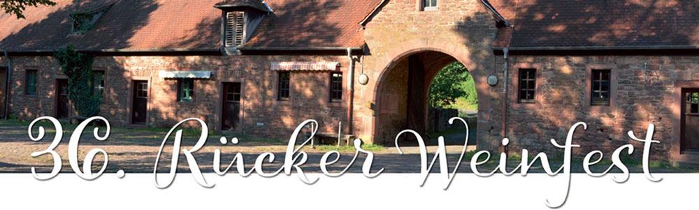 Rücker Weinfest